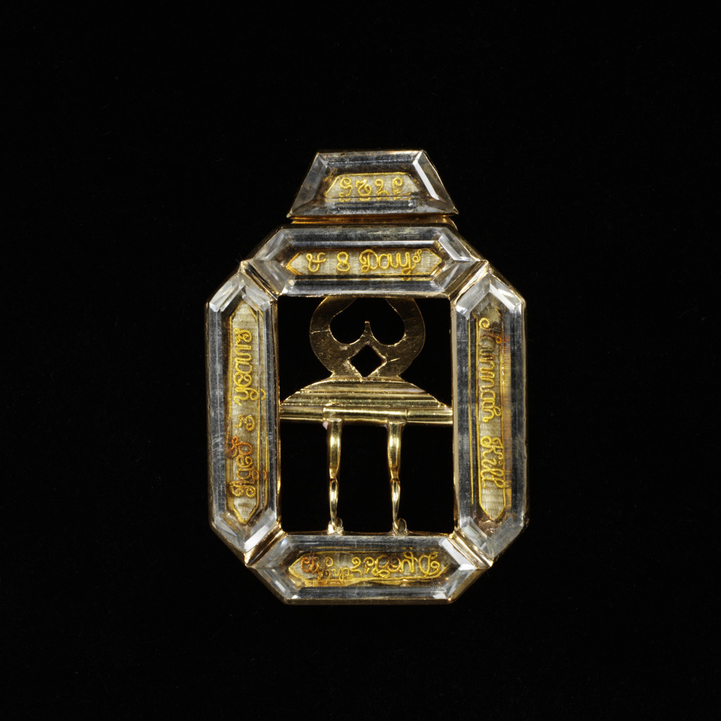 Set with woven hair underneath panels of rock crystal, the only decoration is the gold wire inscription which reads 'Hannah Kill / Dyed 17 AP Aged 3 Years & 8 Days 1725'.