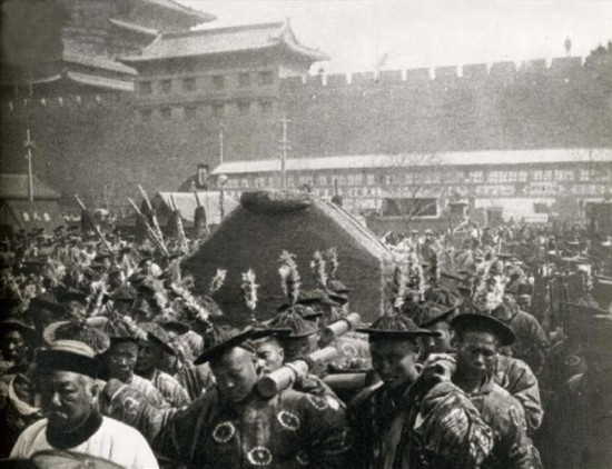Funeral of Empress Dowager Cixi
